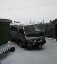 Омск Largo 1990
