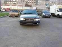 Санкт-Петербург S70 1997