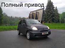 Москва Funcargo 2000
