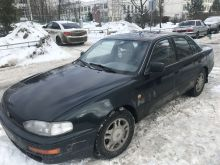 Москва Camry 1993