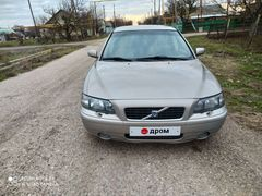 Красногвардейское S60 2003