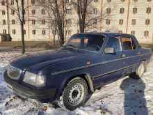 Тольятти 3110 Волга 1998
