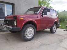 Симферополь 4x4 2121 Нива 1980