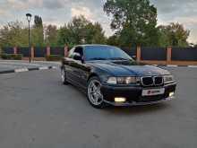 Воронеж 3-Series 1997
