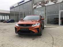 Симферополь Coolray SX11 2020
