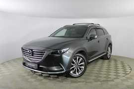 Химки CX-9 2019