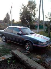Белореченск 626 1990