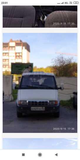 Томск 2217 2000