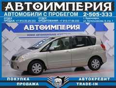 Красноярск Corolla Spacio