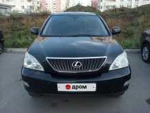 Каменск-Уральский RX330 2003