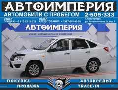 Красноярск Гранта 2014