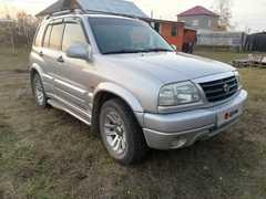Якутск Grand Vitara 2003