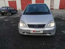 Омск A-Class 1998
