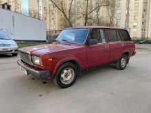 Москва 2104 2011