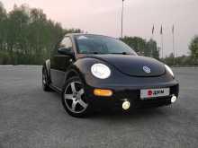 Тюмень Beetle 2001