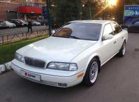 Q45 1994