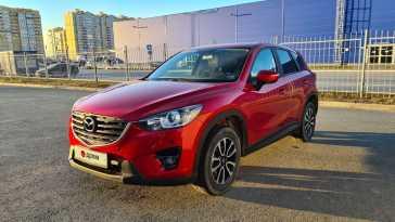 Тюмень Mazda CX-5 2015