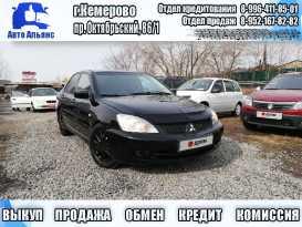 Кемерово Lancer 2006