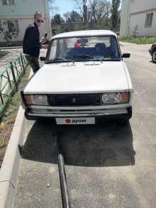 Фрунзе 2105 1989
