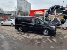 Рыбинск Stepwgn 2015