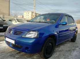 Ижевск Renault Logan 2008