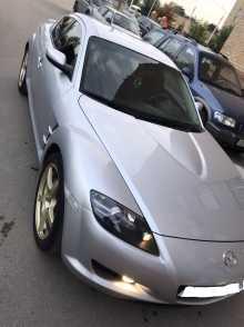 Фрязино RX-8 2004