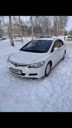 Нижневартовск Civic 2008