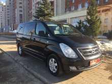 Нижний Новгород H1 2013