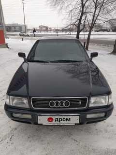 Курган 80 1994
