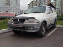 Красноярск Musso Sports 2006