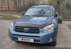 Москва RAV4 2005