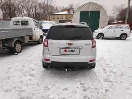 Первоуральск Emgrand X7 2015