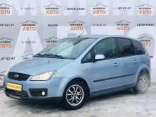 Иваново C-MAX 2005