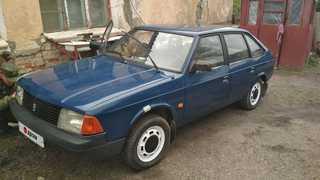 Сибирцево 2141 1991