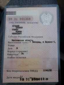 Люберцы 2115 Самара 2004