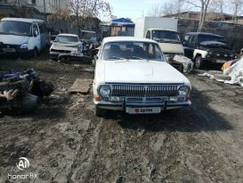 Тюмень 24 Волга 1984