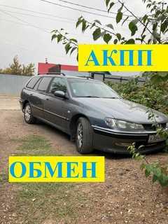 Оренбург 406 2000