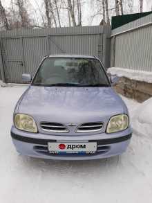 Челябинск March 2000