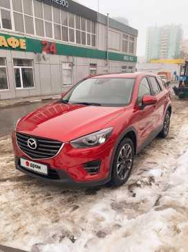 Белгород CX-5 2016