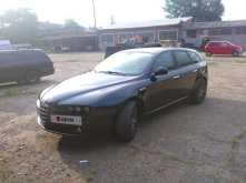 Краснодар 159 2010