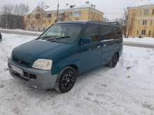 Верхняя Пышма Stepwgn 2000
