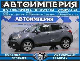Красноярск Mokka 2013