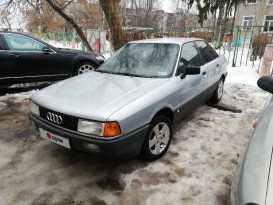 Курск Audi 80 1989