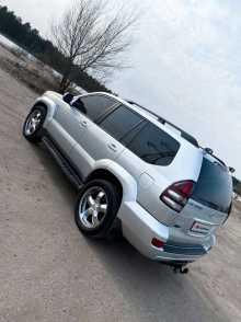Орехово-Зуево Land Cruiser 2006