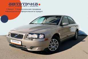 Сургут S80 2003