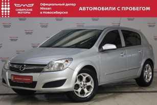 Новосибирск Astra 2008