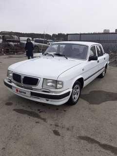 Екатеринбург 3110 Волга 2000