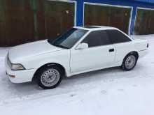 Ноябрьск Corolla Levin 1987