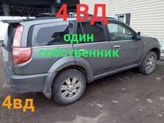 Иркутск Hover 2006