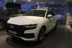 Рязань Audi Q8 2021